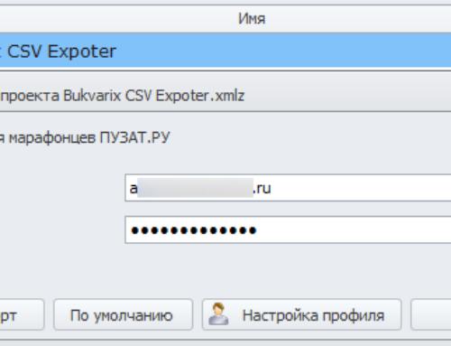 Bukvarix CSV Exporter— парсер Букварикса для составления семантического ядра